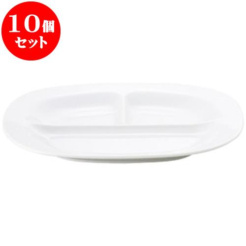 10個セット 洋陶オープン 白玉渕 11吋角ランチ皿 [ 27 x 22.5 x 2.7cm ] 料亭 旅館 和食器 飲食店 業務用