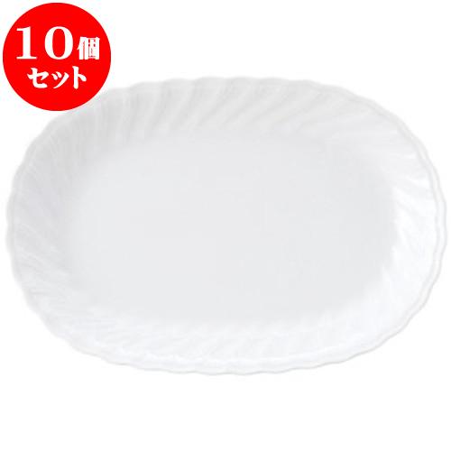 10個セット 洋陶オープン KWホワイト 10吋プラター [ 25.6 x 17.4 x 3.5cm ] 料亭 旅館 和食器 飲食店 業務用