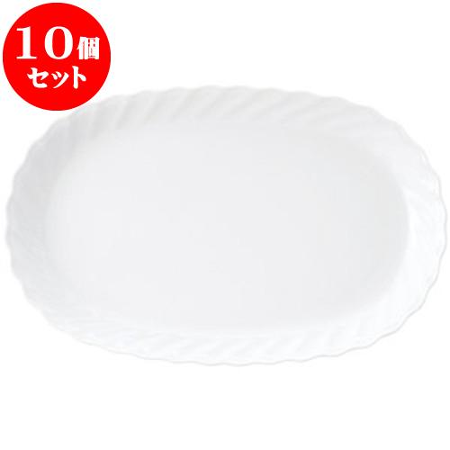 10個セット 洋陶オープン KWホワイト 14吋プラター [ 35.8 x 23.7 x 4cm ] 料亭 旅館 和食器 飲食店 業務用