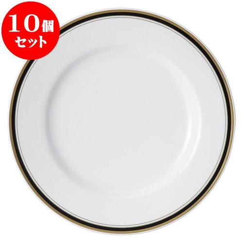 10個セット 洋陶オープン ムーンリバー(ウルトラホワイト) 12吋ミート [ 31cm ] 料亭 旅館 和食器 飲食店 業務用