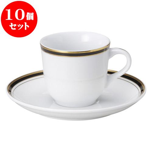 10個セット 洋陶オープン ムーンリバー(ウルトラホワイト) コーヒー碗皿 [ 碗 7.5 x 7cm ・ 200cc ][ 皿 15 x 2.3cm ] 料亭 旅館 和食器 飲食店 業務用