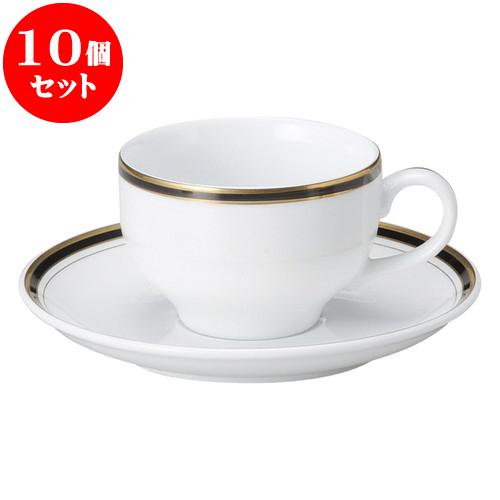 10個セット 洋陶オープン ムーンリバー(ウルトラホワイト) 紅茶碗皿 [ 碗 8.5 x 5.8cm ・ 200cc ][ 皿 15 x 2.3cm ] 料亭 旅館 和食器 飲食店 業務用