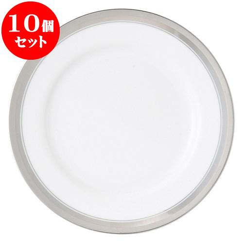 流行 10個セット 洋陶オープン 業務用 和食器 シルバーリッチ 6 1 [/2吋パン皿 [ 16.5cm ] 料亭 旅館 和食器 飲食店 業務用, 最高:692a226b --- hortafacil.dominiotemporario.com