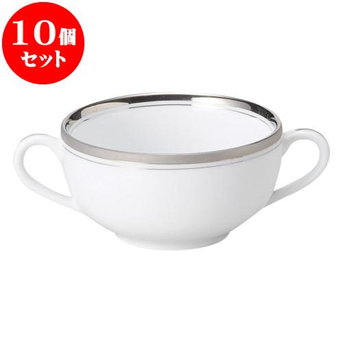 10個セット 洋陶オープン シルバーリッチ ブイヨン碗 [ 10.2 x 5.6cm ・ 260cc ] 料亭 旅館 和食器 飲食店 業務用