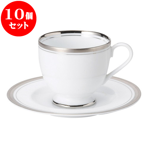 10個セット 洋陶オープン シルバーリッチ アメリカン碗皿 [ 碗 8.7 x 8.2cm ・ 250cc ][ 皿 16.5 x 1.7cm ] 料亭 旅館 和食器 飲食店 業務用