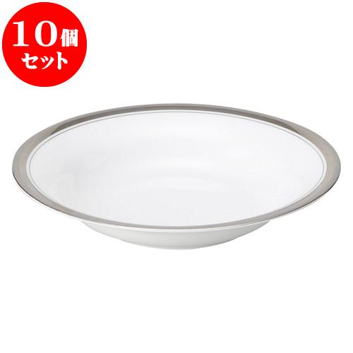 10個セット 洋陶オープン シルバーリッチ 9吋スープ皿 [ 23 x 4.2cm ] 料亭 旅館 和食器 飲食店 業務用