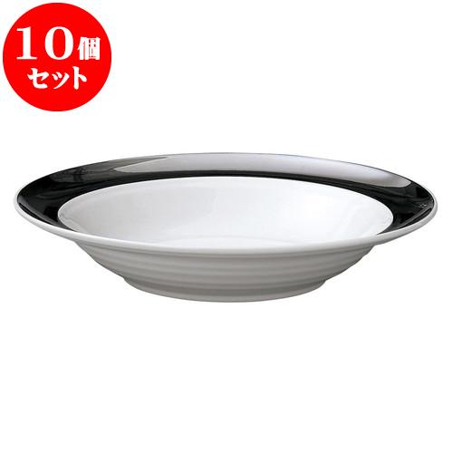 10個セット 洋陶オープン プラティーヌ 22cmクープスープ皿 [ 22.2 x 3.9cm ] 料亭 旅館 和食器 飲食店 業務用