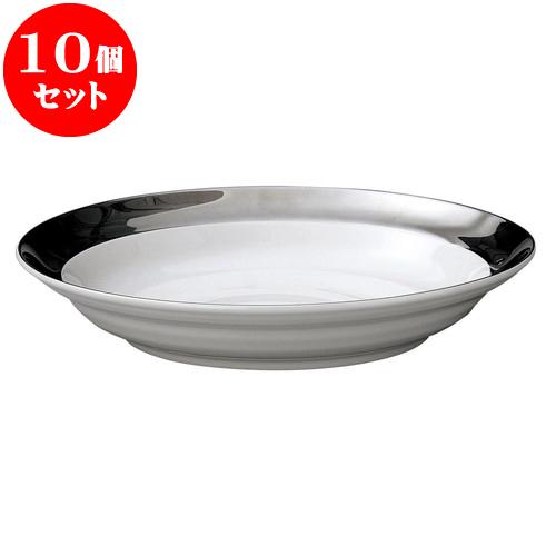 10個セット 洋陶オープン プラティーヌ 24cmスープ皿 [ 24.4 x 4.4cm ] 料亭 旅館 和食器 飲食店 業務用