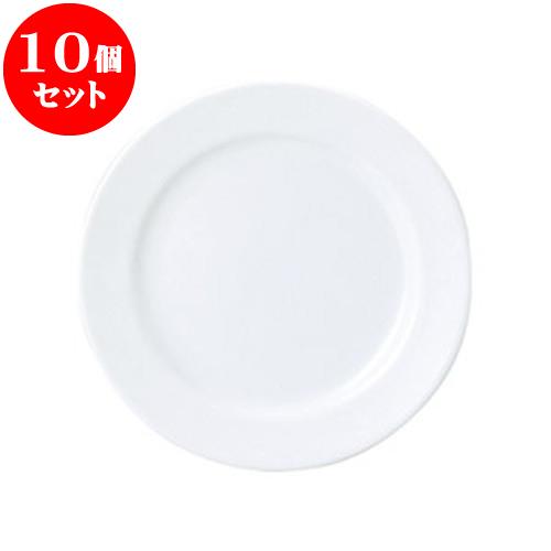 10個セット 洋陶オープン UDEウルトラホワイト 7 1/2吋ミート [ 19.3 x 2.1cm ] 料亭 旅館 和食器 飲食店 業務用