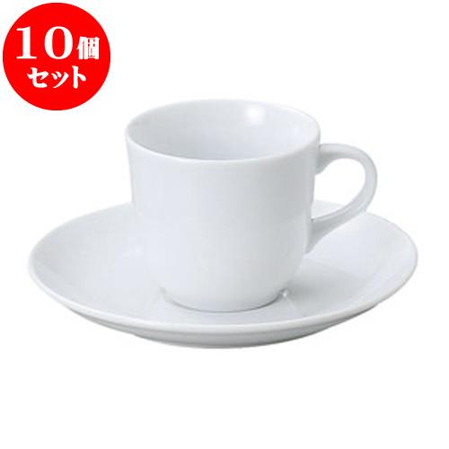 10個セット 洋陶オープン UDEウルトラホワイト コーヒー碗皿 [ 碗 7.5 x 7cm ・ 160cc ][ 皿 15 x 2.1cm ] 料亭 旅館 和食器 飲食店 業務用