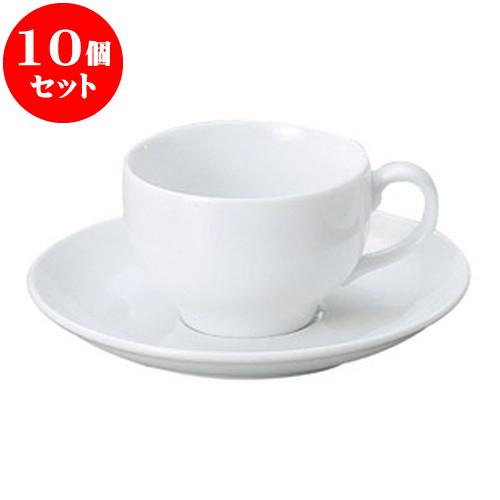 10個セット 洋陶オープン UDEウルトラホワイト 紅茶碗皿 [ 碗 8.3 x 5.7cm ・ 150cc ][ 皿 15 x 2.1cm ] 料亭 旅館 和食器 飲食店 業務用