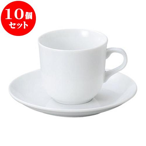 10個セット 洋陶オープン UDEウルトラホワイト アメリカンコーヒー碗皿 [ 碗 8.5 x 7.5cm ・ 200cc ][ 皿 15 x 2.1cm ] 料亭 旅館 和食器 飲食店 業務用
