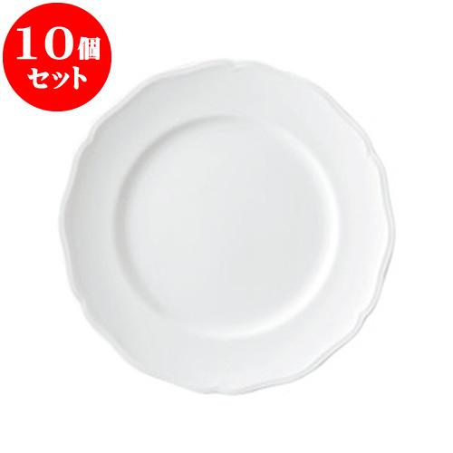 10個セット 洋陶オープン UTYウルトラホワイト 10吋プレート [ 27 x 2.8cm ] 料亭 旅館 和食器 飲食店 業務用
