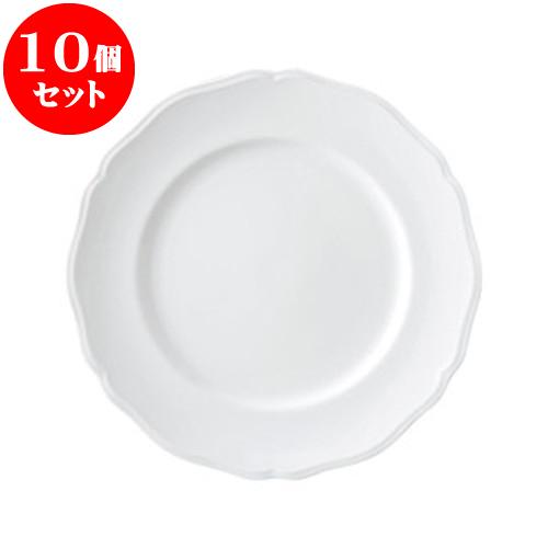 10個セット 洋陶オープン UTYウルトラホワイト 12吋プレート [ 31 x 3.5cm ] 料亭 旅館 和食器 飲食店 業務用