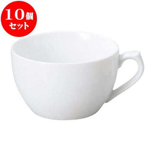 10個セット 洋陶オープン LSP(軽量強化磁器) スープカップ [ 11.7 x 7.4cm ・ 450cc ] 料亭 旅館 和食器 飲食店 業務用