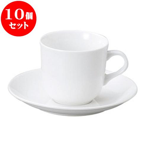 10個セット 洋陶オープン LSP(軽量強化磁器) アメリカン碗皿 [ 碗 7.9 x 7.3cm ・ 210cc 皿 15.2 x 7.8cm ] 料亭 旅館 和食器 飲食店 業務用
