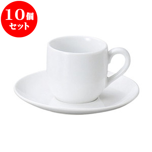 10個セット 洋陶オープン LSP(軽量強化磁器) デミタス碗皿 [ 碗 5.6 x 5.3cm ・ 100cc 皿 12.6 x 6.1cm ] 料亭 旅館 和食器 飲食店 業務用