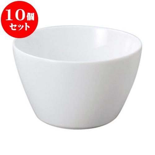 10個セット 洋陶オープン LSP(軽量強化磁器) E型シリアルボール(M) [ 15.5 x 9.3cm ・ 1,100cc ] 料亭 旅館 和食器 飲食店 業務用