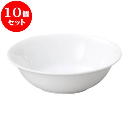 10個セット 洋陶オープン LSP(軽量強化磁器) 6 1/2吋オートミル [ 16.7 x 4.7cm ] 料亭 旅館 和食器 飲食店 業務用