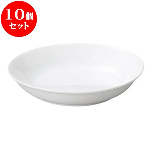 10個セット 洋陶オープン LSP(軽量強化磁器) 7 1/2吋クープ皿 [ 19 x 3.5cm ] 料亭 旅館 和食器 飲食店 業務用