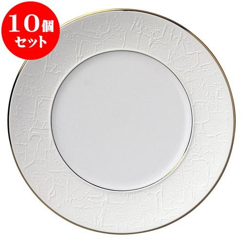 10個セット 洋陶オープン バロック ゴールドライン 24cmプレート [ 24 x 2.4cm ] 料亭 旅館 和食器 飲食店 業務用