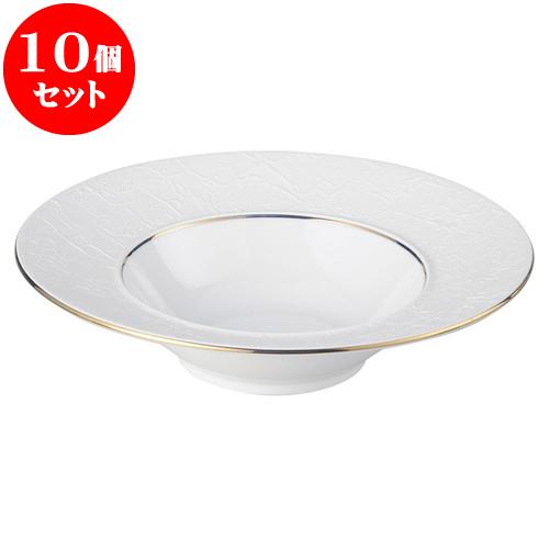 10個セット 洋陶オープン バロック ゴールドライン26.5cmディープスープ [ 26.5 x 6.3cm ] 料亭 旅館 和食器 飲食店 業務用