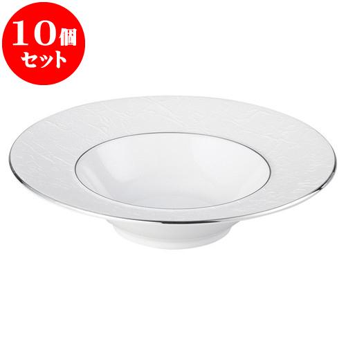 10個セット 洋陶オープン バロック プラチナライン26.5cmディープスープ [ 26.5 x 6.3cm ] 料亭 旅館 和食器 飲食店 業務用