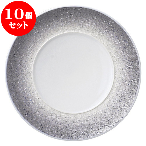 10個セット 洋陶オープン バロック バイオレットラスター 28cmプレート [ 28 x 2.8cm ] 料亭 旅館 和食器 飲食店 業務用