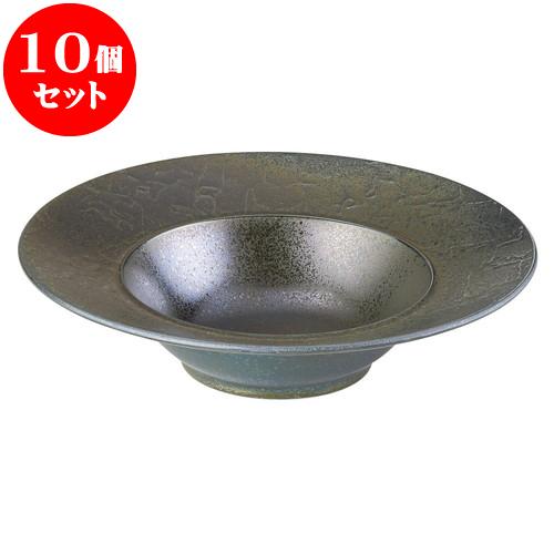 10個セット 洋陶オープン バロック 黒彩26.5cmディープスープ [ 26.5 x 6.3cm ] 料亭 旅館 和食器 飲食店 業務用