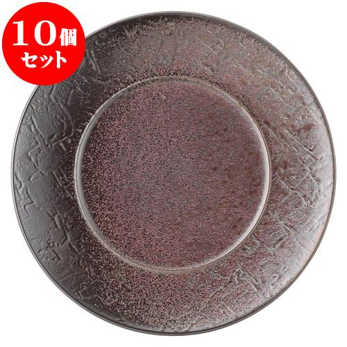 10個セット 洋陶オープン バロック 紅彩28cmプレート [ 28 x 2.8cm ] 料亭 旅館 和食器 飲食店 業務用