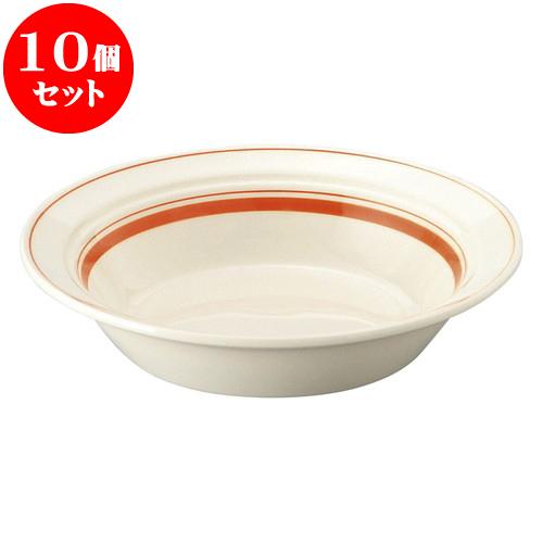 10個セット 洋陶オープン カントリーオレンジ 19cmスープ [ 18.8 x 4.4cm ・ 320cc ] 料亭 旅館 和食器 飲食店 業務用