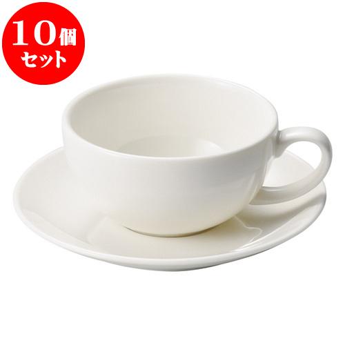 10個セット 洋陶オープン ボンクジィーン ティーカップ碗皿 [ 碗 12.5 x 10 x 5.5cm ・ 250cc ][ 皿 15 x 2.1cm ] 料亭 旅館 和食器 飲食店 業務用