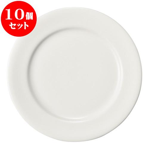 10個セット 洋陶オープン ボンクジィーン 23cmミート [ 23 x 2cm ] 料亭 旅館 和食器 飲食店 業務用