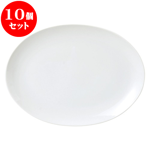 10個セット 洋陶オープン レーラホワイト 14吋プラター [ 36.2 x 26.8 x 3.4cm ] 料亭 旅館 和食器 飲食店 業務用
