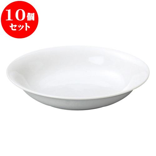 10個セット 洋陶オープン レーラホワイト 8.5吋スープボール [ 21.5 x 4.2cm ] 料亭 旅館 和食器 飲食店 業務用