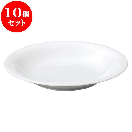 10個セット 洋陶オープン レーラホワイト 11吋パスタプレート [ 27.5 x 4cm ] 料亭 旅館 和食器 飲食店 業務用