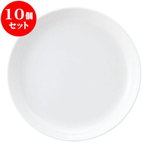 10個セット 洋陶オープン 軽量強化 シリカ 7.5吋丸皿 [ 18.8 x 2.4cm ] 料亭 旅館 和食器 飲食店 業務用