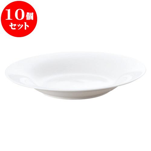 10個セット 洋陶オープン 軽量強化 シリカ 9.5吋スープボール [ 23 x 3.5cm ] 料亭 旅館 和食器 飲食店 業務用