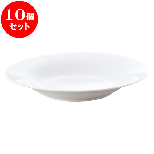 10個セット 洋陶オープン 軽量強化 シリカ 10.5吋スープボール [ 26 x 4.1cm ] 料亭 旅館 和食器 飲食店 業務用