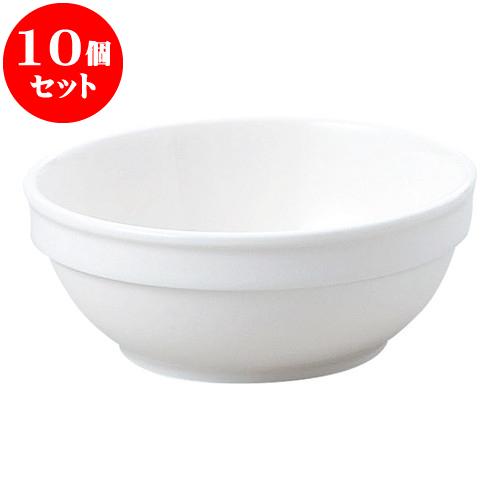 10個セット 洋陶オープン 軽量強化 シリカ 4.5吋スタックボール [ 11.8 x 4.8cm ] 料亭 旅館 和食器 飲食店 業務用