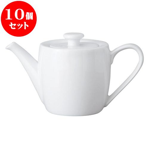 10個セット 洋陶オープン GIGA(白磁強化業務用) ティーポット [ 21.6 x 11.5 x 12.5cm ・ 760cc ] 料亭 旅館 和食器 飲食店 業務用