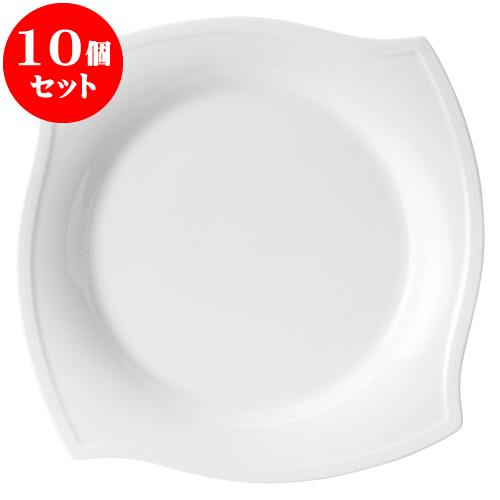 10個セット 洋陶オープン パスチャー・エイカー 24cmプレート [ 24 x 2.8cm ] 料亭 旅館 和食器 飲食店 業務用
