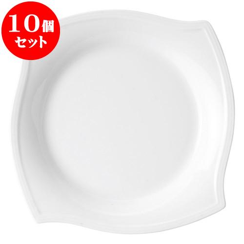 10個セット 洋陶オープン パスチャー・エイカー 15cmプレート [ 15.2 x 2.2cm ] 料亭 旅館 和食器 飲食店 業務用