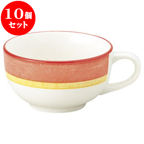 10個セット 洋陶オープン ピンクニューボン ティーカップ碗 [ 11.8 x 9.2 x 5.4cm ・ 200cc ] 料亭 旅館 和食器 飲食店 業務用