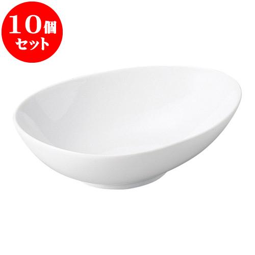 10個セット 洋陶オープン ルナホワイト 玉子型鉢(大) [ 20.6 x 15.9 x 5.9cm ] 料亭 旅館 和食器 飲食店 業務用