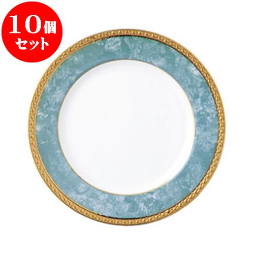 10個セット 洋陶オープン ゴールドマーブル 7.5吋ケーキ [ 19.3cm ] 料亭 旅館 和食器 飲食店 業務用