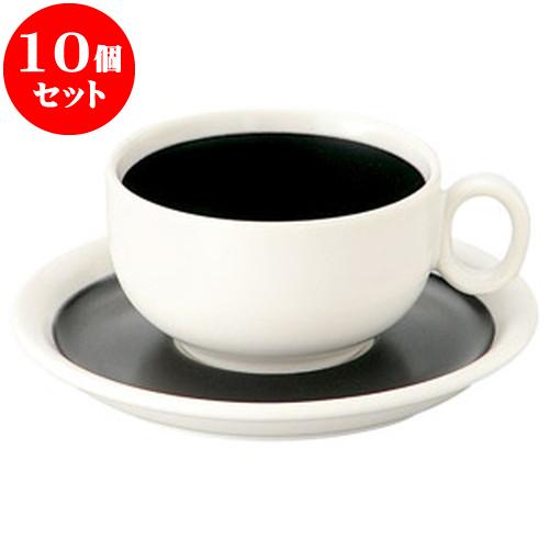 10個セット 洋陶オープン ミスト ホワイトC/S [ 8.4 x 4.7cm ] 料亭 旅館 和食器 飲食店 業務用