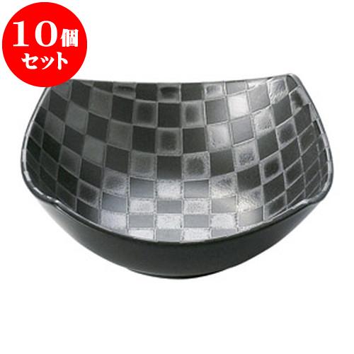 10個セット 洋陶オープン チェス ブラック15.5cm角ボール [ 15.5 x 6cm ] 料亭 旅館 和食器 飲食店 業務用