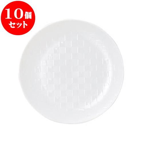 10個セット 洋陶オープン チェス ホワイト23cmクープ皿 [ 23 x 2.8cm ] 料亭 旅館 和食器 飲食店 業務用:せともの本舗