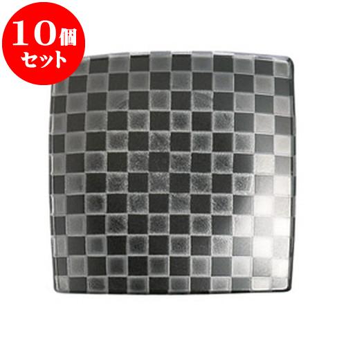 日本に 10個セット 洋陶オープン チェス 2.4cm ブラック15.5cm角皿 [ 和食器 15.8 x 料亭 2.4cm ] 料亭 旅館 和食器 飲食店 業務用, CATMAIL:21dac408 --- supercanaltv.zonalivresh.dominiotemporario.com
